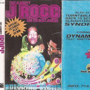 J Rocc & The Beat Junkies - Breaking Atoms (side b)