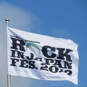 ROCK IN JAPAN FES. 2012 - Day 1  Select Mix