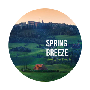 Spring Breeze Mix