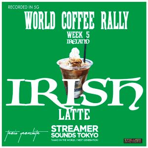 Tamio In The World (Streamer Sounds 5G Ireland 5) /Tamio Yamashita (Japrican Sounds)