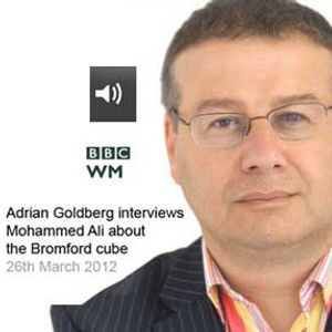 BBC WM interview with Mohammed Ali on Bromford Cube