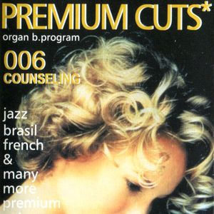 ALL GENRES MIX TAPE [PREMIUM CUTS 006 -counseling-]
