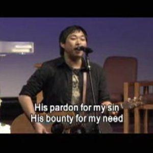 2011/07/10 HolyWave Praise Worship