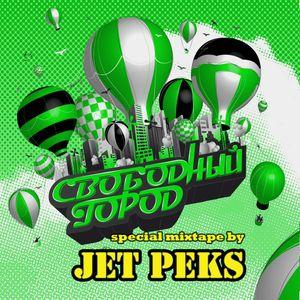 Svobodniy Gorod Special By Jet Peks