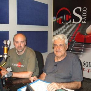 Οι εξελίξεις στην Ελλάδα - Συζήτηση του Βασ.Παπαδολιά με τον γνωστό αστρολόγο κύριο Χρίστο Ντούβλη.