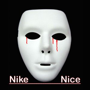 Nike Nice - Are You Ready To Drop #9