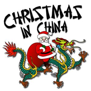 Chinese Christmas.A Chinese Christmas By James Kastle Mixcloud