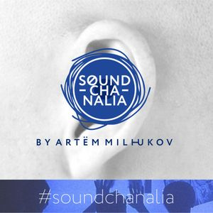 Soundchanalia vol. 26