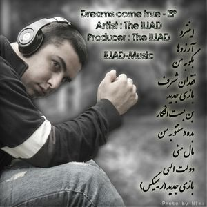 The ILIAD - Dreams Come True-EP (Mixcloud Special)
