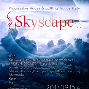 Skyscape - Shion's set (20170915@Kyoto Lab.Tribe)
