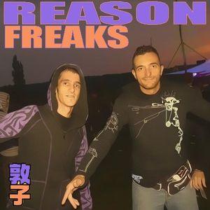 "Atsuko Project - Reason Freaks set ""hypnotic damage"" June 2011"