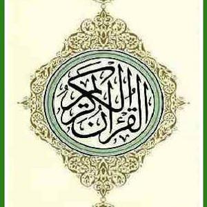 elqiama and elansan rhamadan