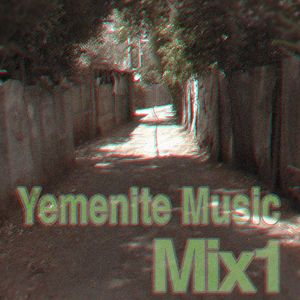 Yemenite Music Mix 1