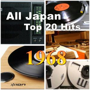 All Japan Top 20 Hits Of 1968