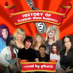#113 History of Russian SB v 5 [mixed by Юrkanik] 2010
