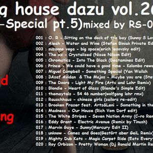 ich sag house dazu vol.26(Bootleg-Special pt.5)
