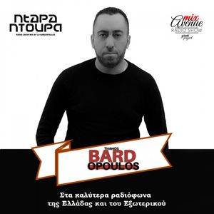 NTAPA NTOUPA NON STOP MIX BY DJ BARDOPOULOS VOL 6