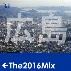 Hiroshima Station - The 2016 Mix.