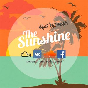 NEXT BEAT - The Sunshine mixtape