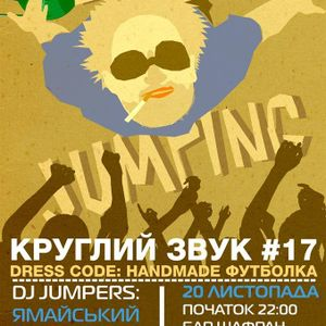 Vibes -  Bandy Jumping @ Круглий Звук #17 @ 2015/11/20