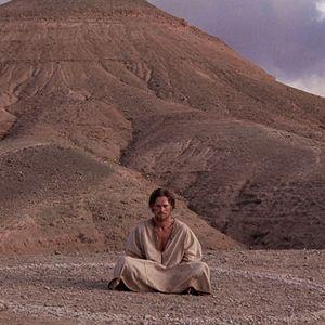 Parashá 34 Bamidbar – [En el desierto]