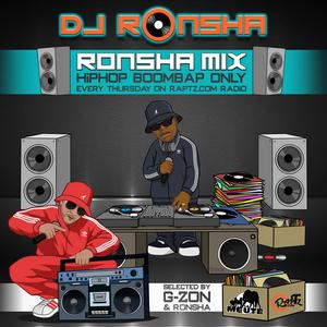 DJ RONSHA - Ronsha Mix #135 (New Hip-Hop Boom Bap Only) #HipHopShow