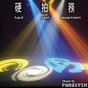 Hard Beat Department|Hardstyle Halloween