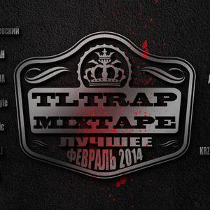 #TLTRAPMIXTAPE - Лучшее за Февраль 2014
