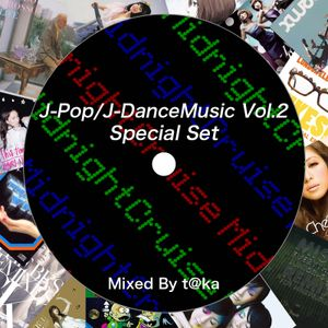 Midnight-cruise Special Set - J-Pop/J-DanceMusic Vol.2