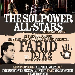 Sol Power All-Stars at ESL - 4/21/12 (pt. 2)