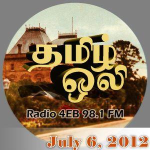 2012/07/06 - Radio 4EB - Tamil Oli