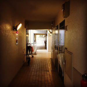 Takeshi Noda - MAR 27th 2016 House Mix