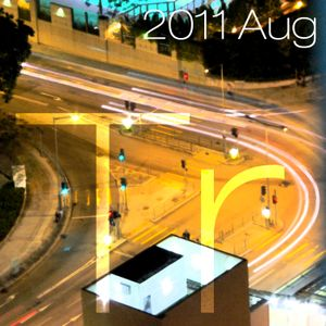 2011 August Trance Mix