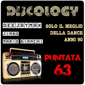 063_Discology