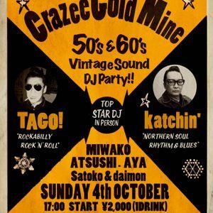 "Live at organ bar ""Crazee Gold Mine"" oct 2015"