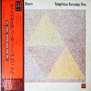 PIRATE RADIO #296 Hironobu Jyounai // There is movement within stillness.