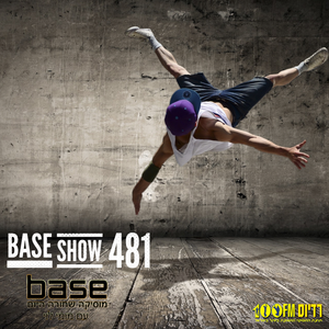 BASE SHOW 481 VALERIAN AND THE CITY OF A THOUSAND PLANETS EDITION 20.7.17