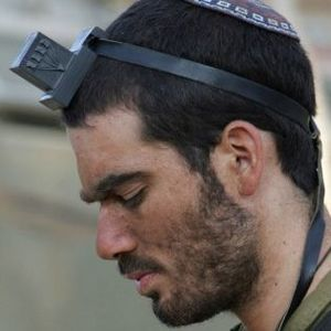 Israel Inspired: Three Words That Will Change Everything