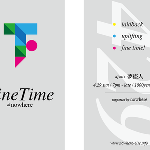 Fine Time Mix 2012/4/29