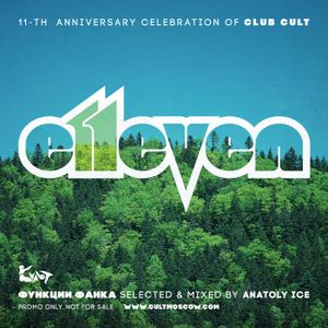 Cult Club 11th anniversary mixtape