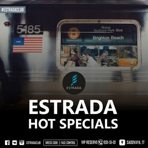 Roma Val'kov - Estrada Hot Specials #4