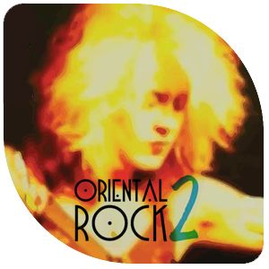 Curved Radio #210 : 23:08:15 mr.K interviews Andrea Smith & Wendy Seary about 'Oriental Rock 2'