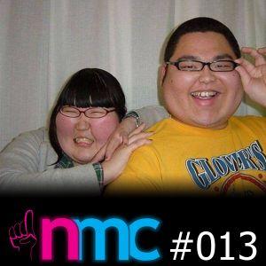 NMC #013 - Atração Física
