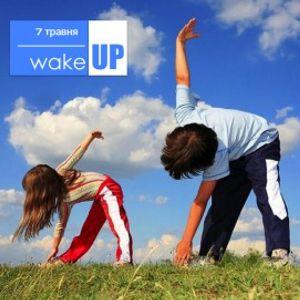 07.05.15 - Ранкова зарядка