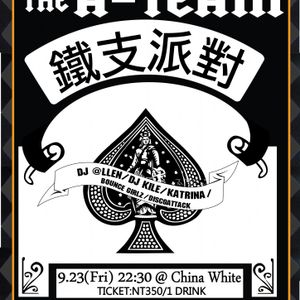 DJ @llen live @ The A Team party 2011.09.23