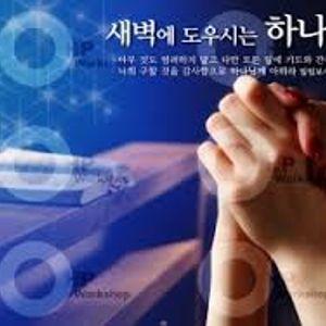 시편44편-김승덕(10-25-15)