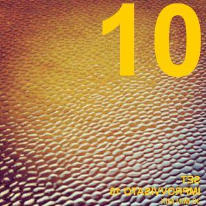 Set improvvisato10