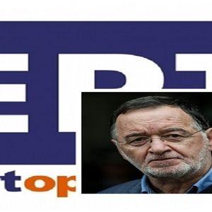 """""""ΕΦ'ΟΛΗΣ ΤΗΣ ΥΛΗΣ"""" - Το Ιστορικό Στέλεχος της Αριστεράς κ Παναγιώτης Λαφαζάνης στην ERTOPEN Radio"""