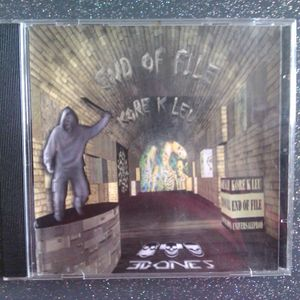 End Of File (Universale Prod.) by dj Kore.K.Leu