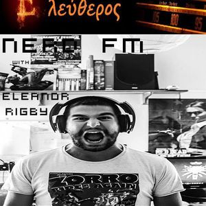 ''NERD FM'' 24η εκπομπή Παρασκευή 3/6/2016